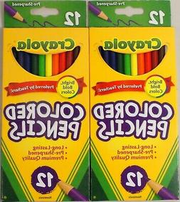 Crayola Colored Pencils 12 Pack Lot Of 2  Nontoxic 24 Total