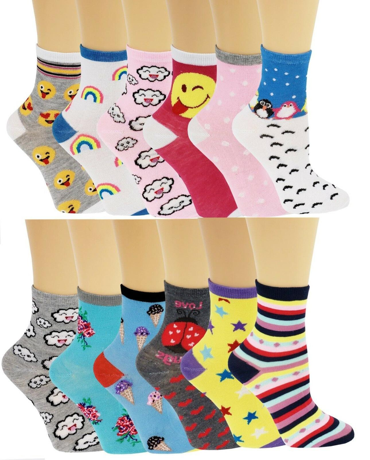 Ayla 12 Pairs Kids Fun Novelty Design Socks